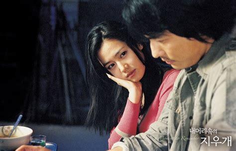 film korea alzheimer the extraordinary class a moment to remember movie
