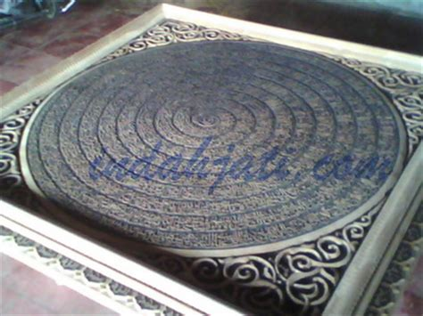 Kalung Nama Motif Arab 006berbonus pusat hiasan dinding ukiran kaligrafi al qur an indahjati toko mebel