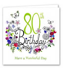 80th birthday cards ytr designs 80th birthday cards