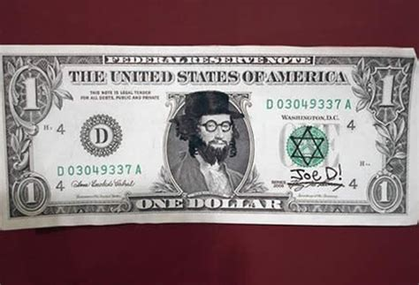 title 18 section 333 mint show money graffiti the passenger times 248