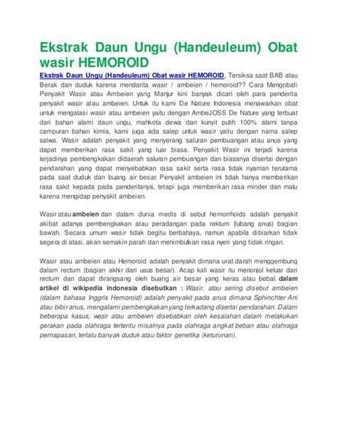 Obat Ardium ekstrak daun ungu handeuleum obat wasir hemoroid