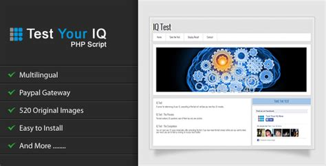 sle of iq test test your iq by galleryplugins codecanyon