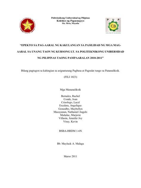filipino thesis about education halimbawa ng thesis sa filipino tungkol sa negosyo