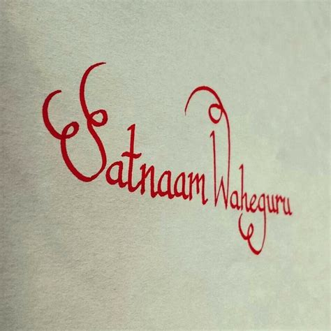 satnaam waheguru calligraphy pinterest