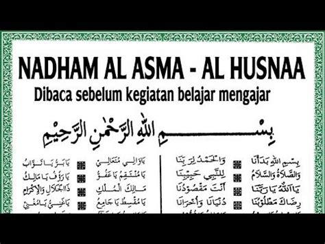 download mp3 asmaul husna versi anak2 7 87 mb free download mp3 nadhom asmaul husna mp3