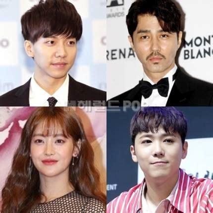 lee seung gi cha seung won hong sisters k drama hwayugi to start filming with lee