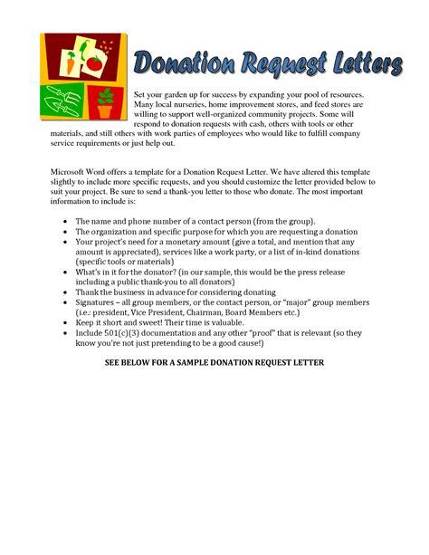 sample donation request letter donation request letters