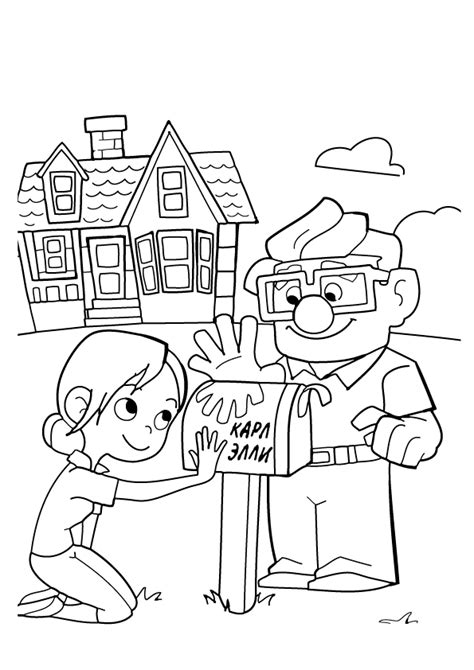 Coloring Page For by Up Coloring Pages Best Coloring Pages For