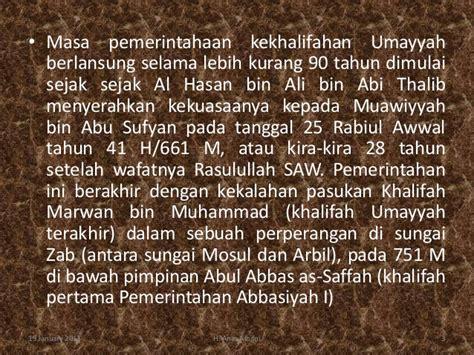 Muawiyyah Bin Abu Sofyan materi 3