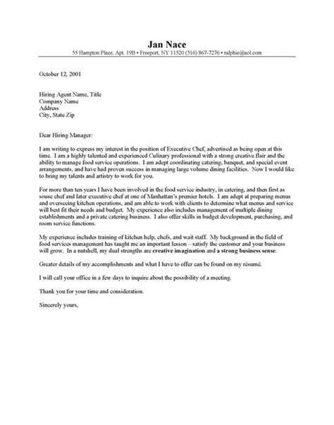 business administration cover letter