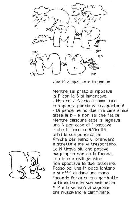 storia d testo testo della canzone mp mb ortografia