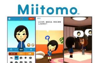 Nintendo outlines launch plans for first mobile app miitomo