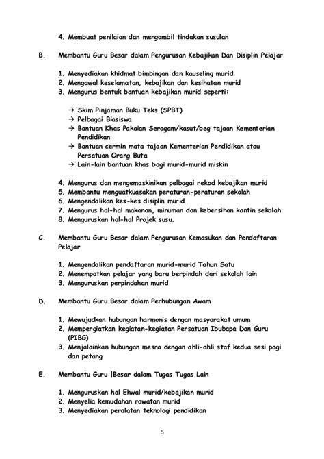 tugas 3 membuat teks prosedur pengurusan ktp tugas guru