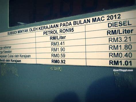 Minyak Naik Mac subsidi minyak bulan mac 2012 geartinggi