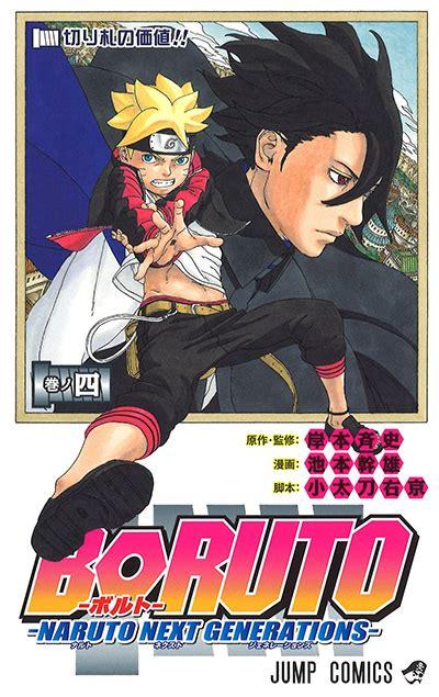 Shonen Jump Komik Vol 51 boruto the next generation masashi kishimoto