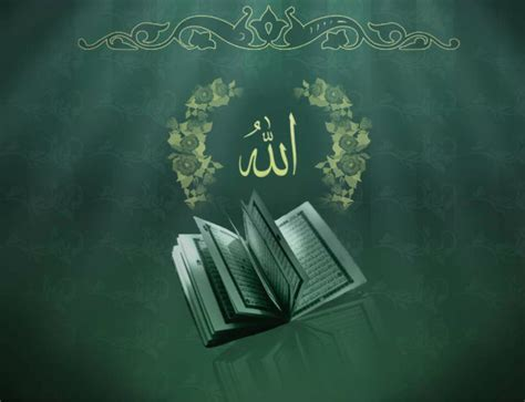 download themes al quran allah name wallpapers hd pictures one hd wallpaper