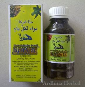 Madu Habbatusauda Al Barokah madu habbatus sauda al barokah 187 toko herbal semarang