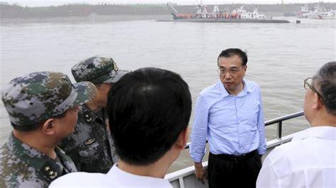 section 16 officers schiffsungl 252 ck auf jangtse in china warum fuhr das schiff