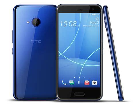 htc all mobile phone htc u11 checkout specification gizmochina