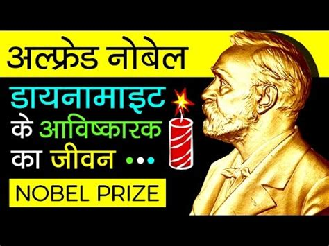 hitler biography download in hindi download nobel xxx mp4 3gp sex videos