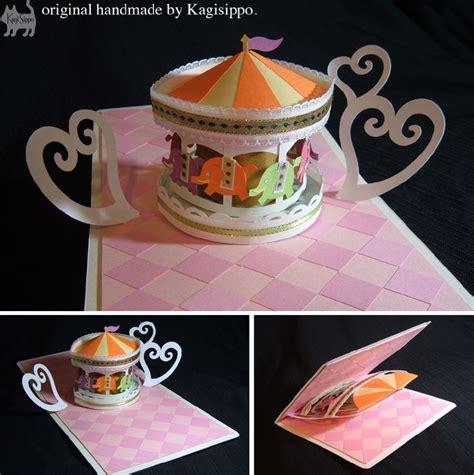 Kagisippo Pop Up Cards Templates by 17 Best Images About Cards Pop Up On Easel