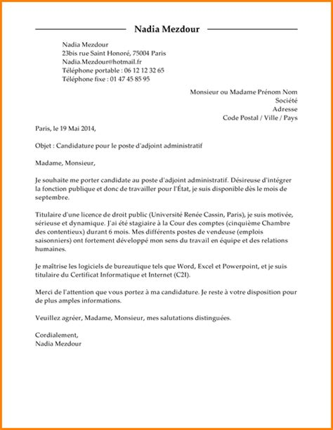 6 Lettre De Motivation Candidature Spontan 233 E Administratif Modele De Facture