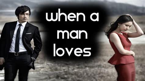 film drama korea when a man loves when a man s in love 남자가 사랑할 때 toad korean drama review