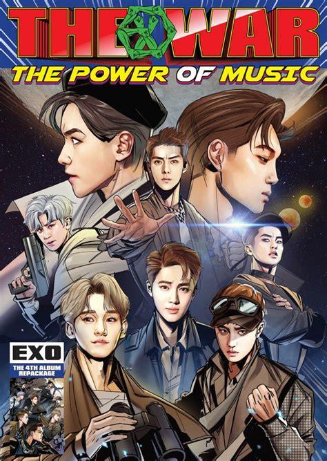 exo power แปลเพลง power exo ความหมาย power วง exo เพลงเกาหล