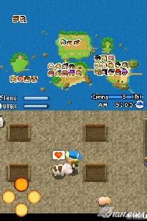 emuparadise harvest moon ds harvest moon ds sunshine islands us oneup rom