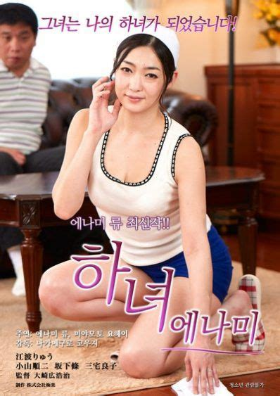 hot korea indoxxi pin by x daddy on k movie in 2018 pinterest film semi
