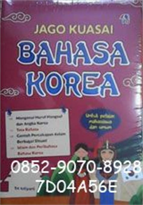Tata Bahasa Dasar Bahasa Indonesia S Effendi Buku Bahasa Indones buku bahasa korea yang diperlukan untuk belajar bahasa korea secara terpadu http