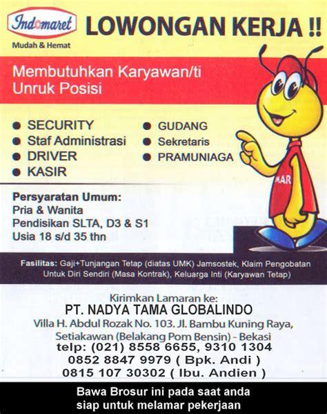 Lowongan Pekerjaan Administrasi info lowongan kerja administrasi info lowongan pekerjaan