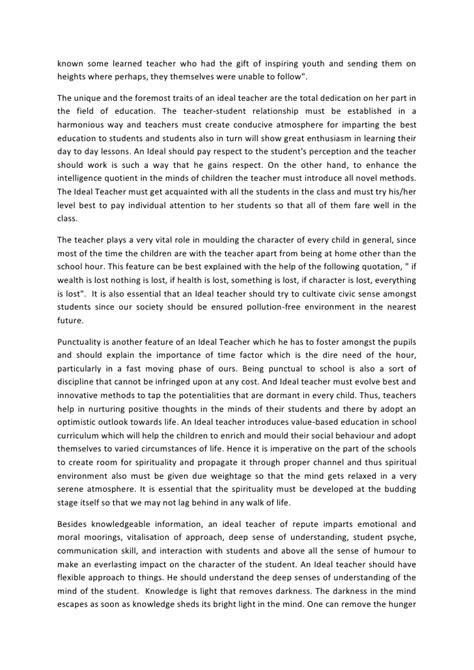 essays on my school essay my college write school paper my school