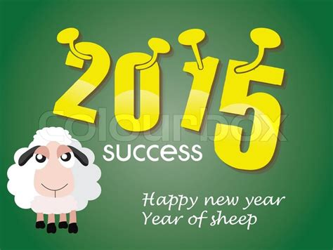picture of new year sheep happy new year 2015 year of sheep stock vector colourbox