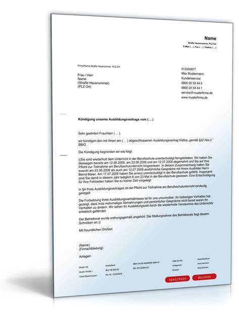 Vorlage Kündigung Arbeitsvertrag Durch Arbeitgeber Au 223 Erordentliche K 252 Ndigung Auszubildender Durch Arbeitgeber