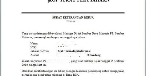 dokumen pekerjaan contoh surat keterangan kerja