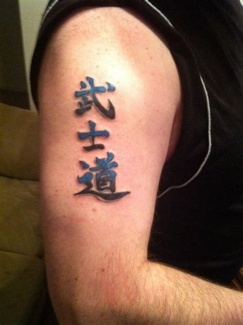 kanji bushido tattoo bushido tattoo bushido is the samurai code of honor