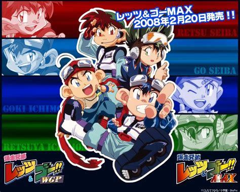 anime lets and go bakusou kyoudai let 180 s go image 169990 zerochan