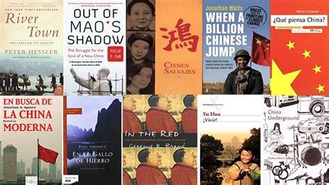 libro lo mejor de nuestras los diez mejores libros sobre china zaichina
