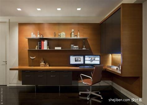 home office design tool 两室一厅90平装修书房设计 土巴兔装修效果图
