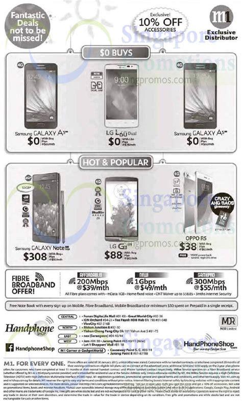 Handphone Lg Seri L handphone shop samsung galaxy a3 a5 note edge oppo r5