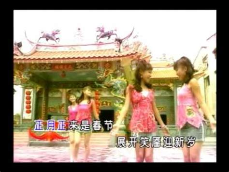 new year song 2013 malaysia new year song 2009 happy new year in malaysia