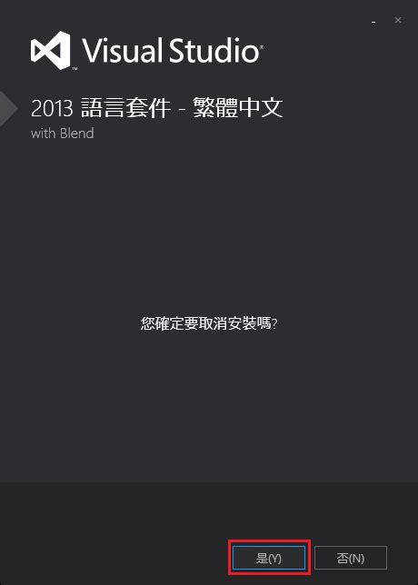 visual studio 2015 preview visual studio community 2013 浮雲雅築 研究 visual studio community 2013 with update 4 安裝語系