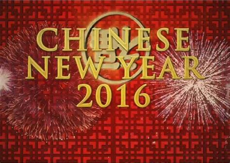 new year the celebration on earth bbc 中国新年 new year the celebration on earth