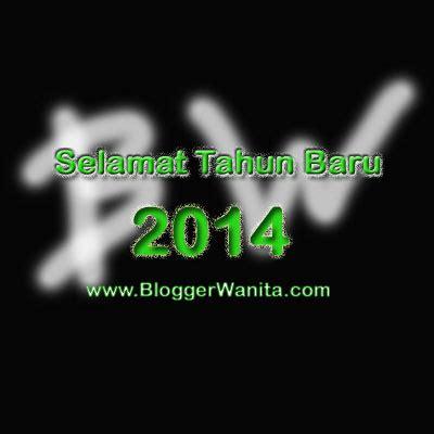wallpaper animasi tahun baru gambar animasi selamat tahun baru 2014 ppt google plus