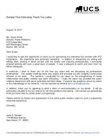 thank you letter after internship crna cover letter