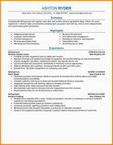 most effective resume template 7 effective resume sles nypd resume