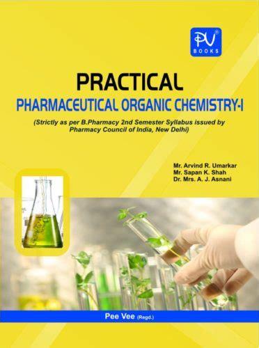 practical organic chemistry classic reprint books books on sale s vikas pv books books gnm books