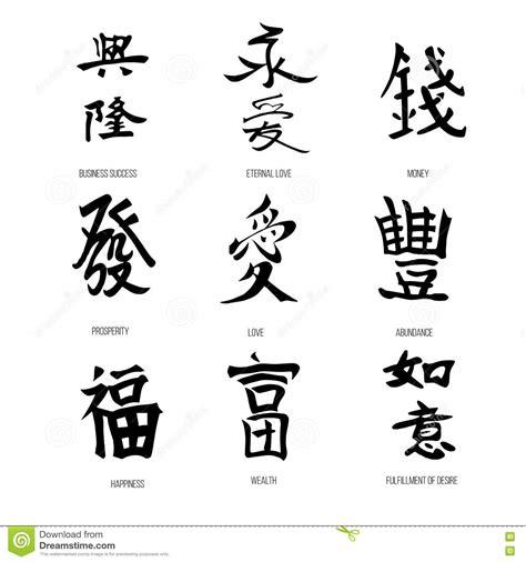 feng shui symbols symbols of feng shui vector stock vector image 71535759