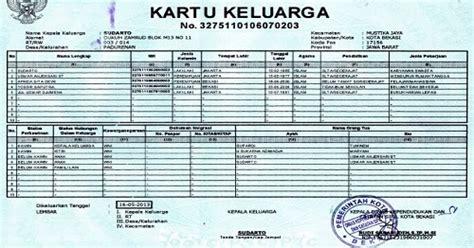 format kartu keluarga pengajuan kartu keluarga kk pemerintahan desa wongsorejo
